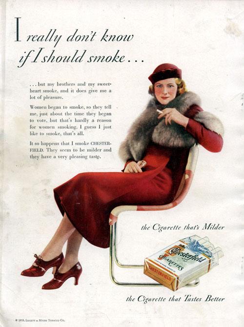 03 35 παλιές ξένες διαφημίσεις τσιγάρων