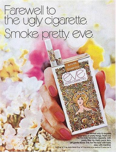 27 35 παλιές ξένες διαφημίσεις τσιγάρων