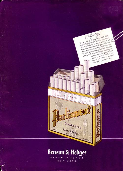 38 35 παλιές ξένες διαφημίσεις τσιγάρων